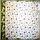 Шторка для ванної з кільцями Miranda HAVANA бежева (Туреччина) 180х200 см, фото 8