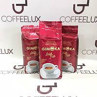 Кофе в зернах Gimoka Gran Bar 1кг (Италия)