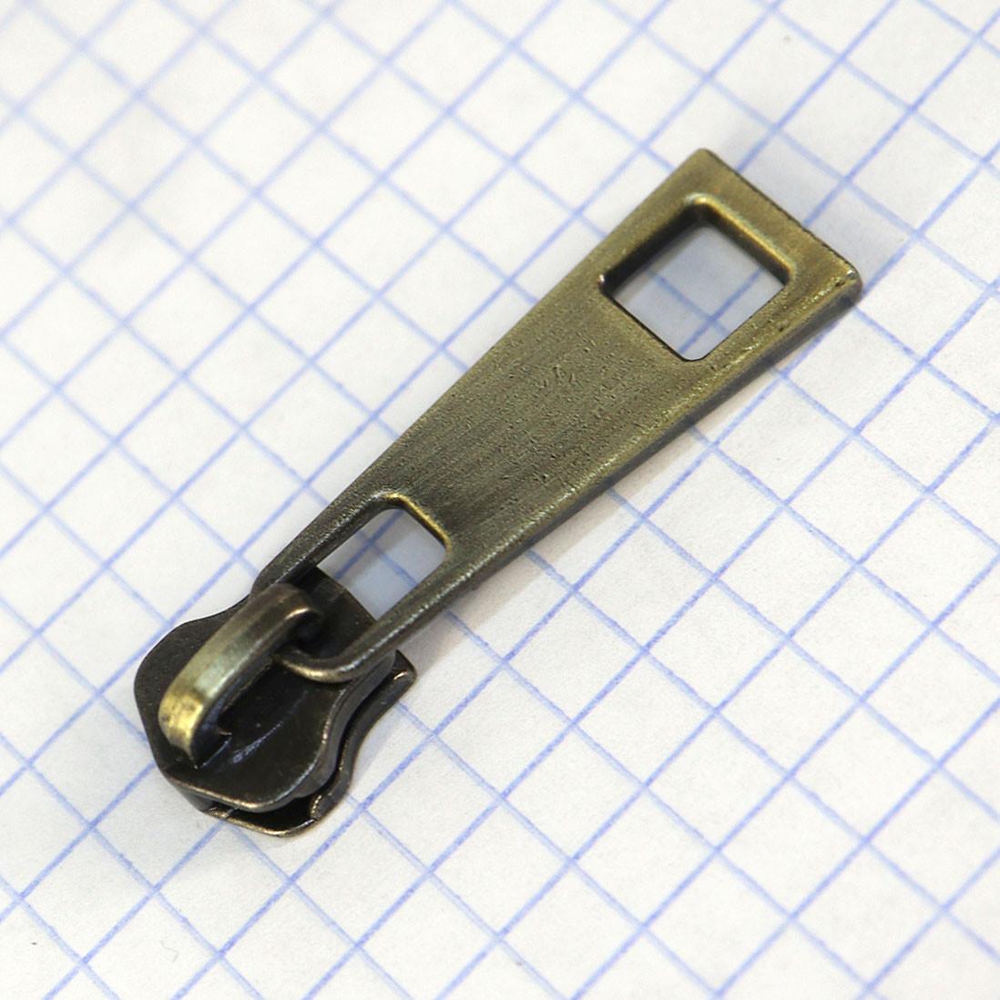 Бегунок на 5 металл молнию антик с пуллером a3107 (10 шт.)