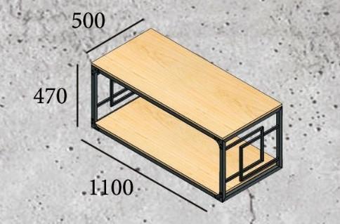 Стол журнальный 470*1100*500 Квадро от Металл дизайн с доставкой