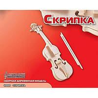 """Сборная модель МДИ """"Скрипка"""" И003"""