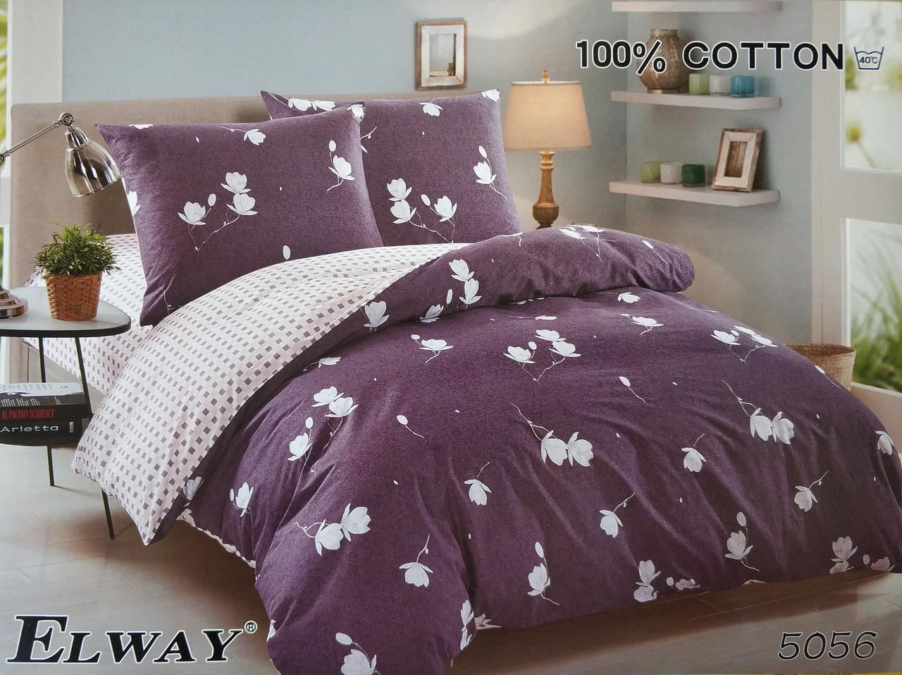 Сатиновое постельное белье полуторное ELWAY 5056 «Цветочный орнамент»