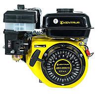 Бензиновый двигатель Кентавр ДВЗ-200Б1Х (6,5 л.с, шпонка Ø20мм, L=50 мм, редуктор)