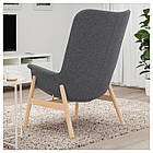 Кресло c высокой спинкой IKEA VEDBO Gunnared темно-серое 104.241.31, фото 4