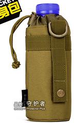 Чехол тактический для фляги Protector Plus A001 (до 500 мл)