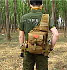 """Чехол тактический для фляги / """"подфляжник"""" Protector Plus A010, до 800 мл, фото 3"""