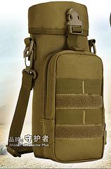 Чехол с сумкой, тактический для фляги A011 800 мл