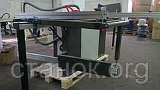 Zenitech FR 2800 Форматно-раскроечный станок по дереву форматно-розкроювальний верстат зенитек фр 2800, фото 3