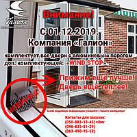 "Новинка от ПК""Галион"""