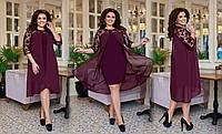 Жіноче батальне плаття з сіточкою з велюровим напиленням та шифоном, 3 кольори  .Р-ри 50-60, фото 1