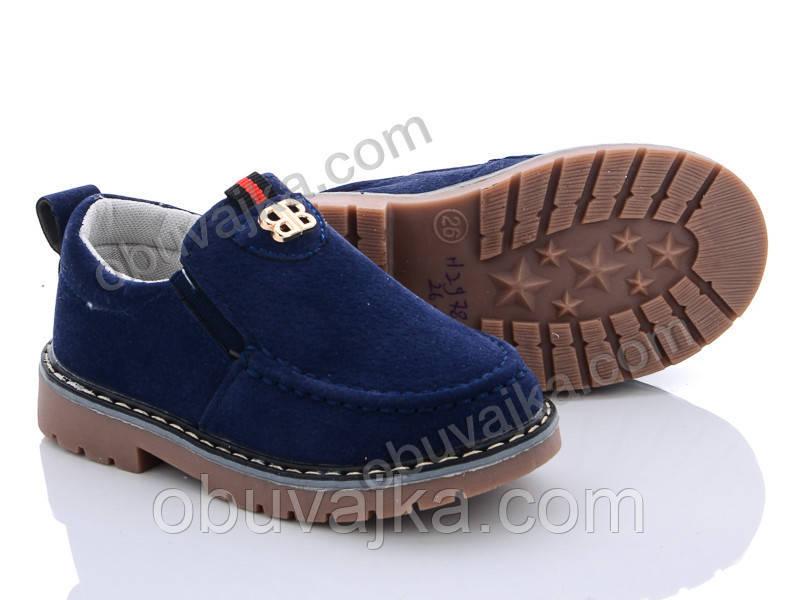 Детская обувь оптом Детские туфельки  для девочек оптом от BBT(рр 26-30)