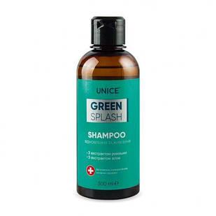 Відновлюючий шампунь Green Splash, 300 мл (2301005)