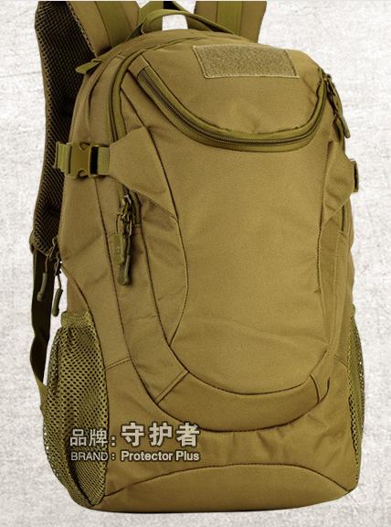 Рюкзак тактический Protector Plus S401 25 л