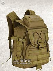 Рюкзак Protector Plus S413 40л