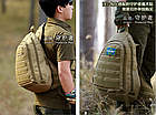 Рюкзак / сумка-слинг тактическая (наплечная) с одной лямкой Protector Plus X204, фото 3