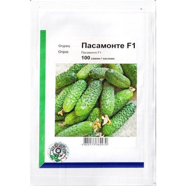 """""""Пасамонте"""" F1 (100 семян) от Syngenta"""