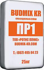 Аналог Церезит CN69. Самовыравнивающаяся смесь ПР1 BUDMIX KR 25кг