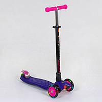 Самокат детский трехколесный со светящимися колесами Best Scooter Maxi 466-113 / А 24089 Фиолетовый