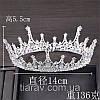 Корона на голову круглая , украшения и аксессуары, фото 8