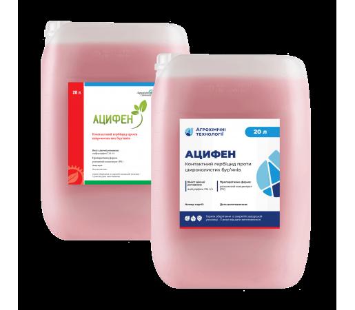 Ацифен, гербицид Агрохимические Технологии, тара 20 л