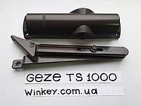 Доводчик дверной GEZE TS 1000 с ножницами коричневый оригинал Германия