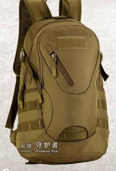 Рюкзак тактический Protector Plus S423 20л