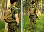Рюкзак тактический Protector Plus S423 20л, фото 3