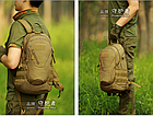Рюкзак тактический Protector Plus S423 20л, фото 5