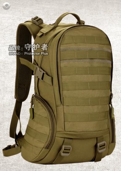 Рюкзак тактичний Protector Plus S416 35л