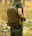 Рюкзак тактический Protector Plus S416 35л, фото 2