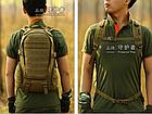 Рюкзак тактичний Protector Plus S416 35л, фото 3
