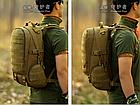 Рюкзак тактический Protector Plus S416 35л, фото 4