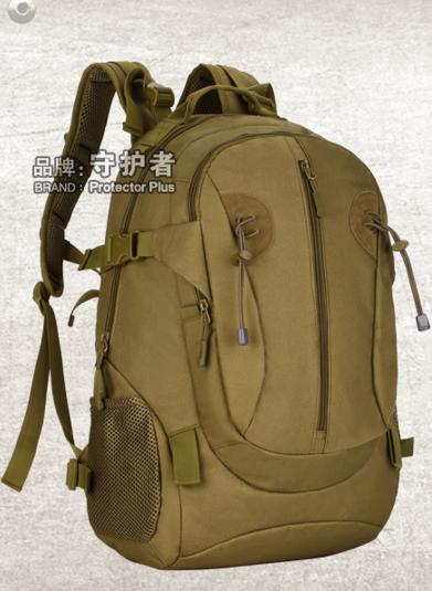 Рюкзак тактический Protector Plus S412 (40л)