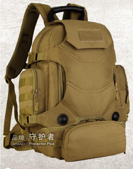 "Рюкзак тактический ""2-в-1"": рюкзак + поясная сумка Protector Plus S427 (40л)"