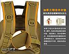 """Рюкзак тактический """"2-в-1"""": рюкзак + поясная сумка Protector Plus S427 (40л), фото 5"""