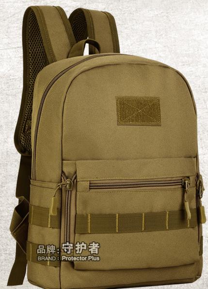 Рюкзак тактический Protector Plus S425 (10л)