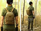 Рюкзак тактичний Protector Plus S425 (10л), фото 4