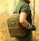 Рюкзак тактичний Protector Plus S425 (10л), фото 5