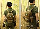 Рюкзак тактичний Protector Plus S425 (10л), фото 7