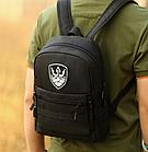 Рюкзак тактичний Protector Plus S425 (10л), фото 8
