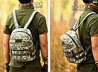 Рюкзак тактичний Protector Plus S425 (10л), фото 9