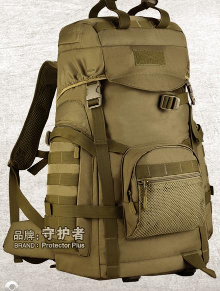 Рюкзак тактический Protector Plus S419 (60л)