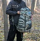 Рюкзак тактический Protector Plus S419 (60л), фото 2