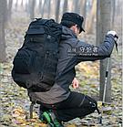 Рюкзак тактический Protector Plus S419 (60л), фото 7