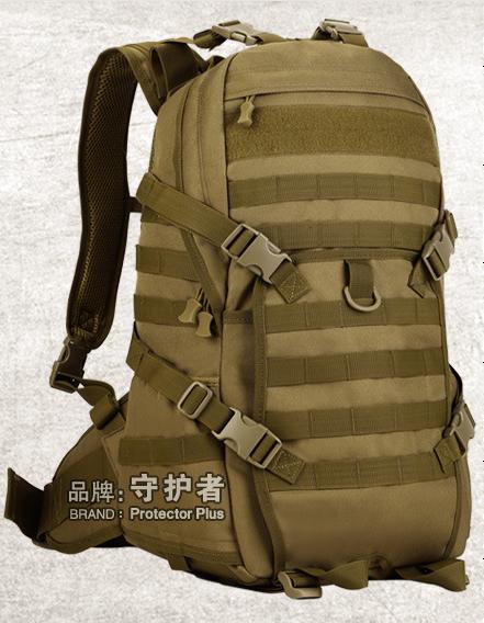 Рюкзак тактический Ptotector Plus S426 (40л)