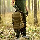 Рюкзак тактический Ptotector Plus S426 (40л), фото 3