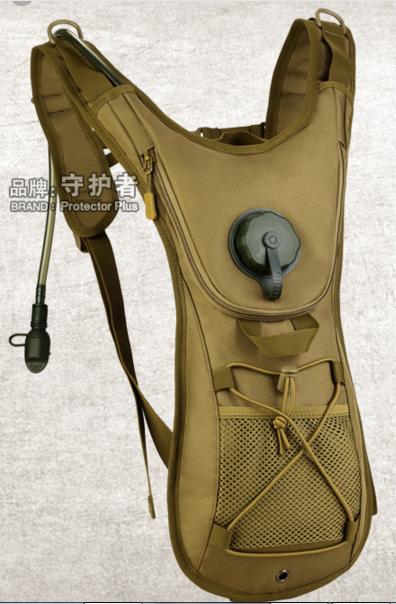 Рюкзак+гидратор Protector Plus S428(2.5л)