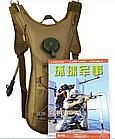 Рюкзак+гидратор Protector Plus S428(2.5л), фото 6