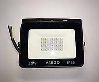 Уличный светодиодный LED прожектор 20W