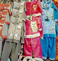 Детский велюровый костюм для девочек и мальчиков рост 76 - 92 см - S198